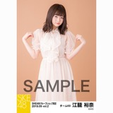 SKE48 2018年9月度 net shop限定個別生写真5枚セットvol.2 江籠裕奈