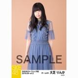 SKE48 2018年9月度 net shop限定個別生写真5枚セットvol.2 大芝りんか
