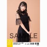SKE48 2018年9月度 net shop限定個別生写真5枚セットvol.2 太田彩夏