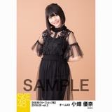 SKE48 2018年9月度 net shop限定個別生写真5枚セットvol.2 小畑優奈