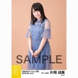 SKE48 2018年9月度 net shop限定個別生写真5枚セットvol.2 片岡成美