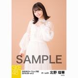 SKE48 2018年9月度 net shop限定個別生写真5枚セットvol.2 北野瑠華