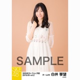 SKE48 2018年9月度 net shop限定個別生写真5枚セットvol.2 白井琴望