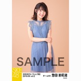 SKE48 2018年9月度 net shop限定個別生写真5枚セットvol.2 惣田紗莉渚