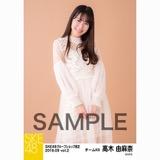 SKE48 2018年9月度 net shop限定個別生写真5枚セットvol.2 高木由麻奈