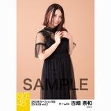SKE48 2018年9月度 net shop限定個別生写真5枚セットvol.2 古畑奈和