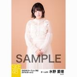 SKE48 2018年9月度 net shop限定個別生写真5枚セットvol.2 水野愛理