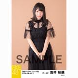 SKE48 2018年9月度 net shop限定個別生写真5枚セットvol.2 浅井裕華