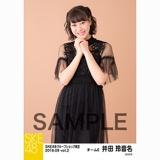 SKE48 2018年9月度 net shop限定個別生写真5枚セットvol.2 井田玲音名