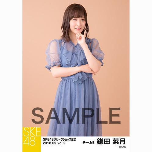 SKE48 2018年9月度 net shop限定個別生写真5枚セットvol.2 鎌田菜月
