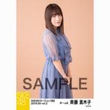 SKE48 2018年9月度 net shop限定個別生写真5枚セットvol.2 斉藤真木子