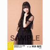 SKE48 2018年9月度 net shop限定個別生写真5枚セットvol.2 末永桜花