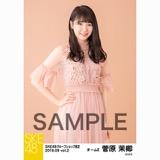 SKE48 2018年9月度 net shop限定個別生写真5枚セットvol.2 菅原茉椰