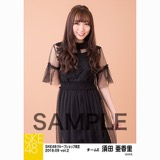 SKE48 2018年9月度 net shop限定個別生写真5枚セットvol.2 須田亜香里
