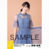 SKE48 2018年9月度 net shop限定個別生写真5枚セットvol.2 髙畑結希
