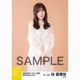 SKE48 2018年9月度 net shop限定個別生写真5枚セットvol.2 谷真理佳