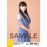 SKE48 2018年9月度 net shop限定個別生写真5枚セットvol.2 深井ねがい