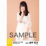 SKE48 2018年9月度 net shop限定個別生写真5枚セットvol.2 森平莉子