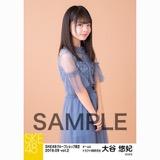 SKE48 2018年9月度 net shop限定個別生写真5枚セットvol.2 大谷悠妃