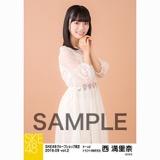 SKE48 2018年9月度 net shop限定個別生写真5枚セットvol.2 西満里奈
