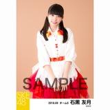 SKE48 2018年9月度 個別生写真5枚セット 石黒友月