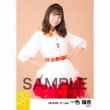 SKE48 2018年9月度 個別生写真5枚セット 一色嶺奈