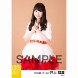 SKE48 2018年9月度 個別生写真5枚セット 井上瑠夏