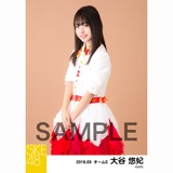 SKE48 2018年9月度 個別生写真5枚セット 大谷悠妃
