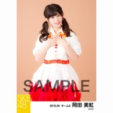 SKE48 2018年9月度 個別生写真5枚セット 岡田美紅