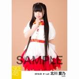 SKE48 2018年9月度 個別生写真5枚セット 北川愛乃