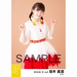 SKE48 2018年9月度 個別生写真5枚セット 坂本真凛