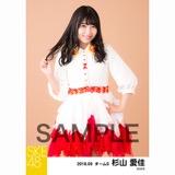 SKE48 2018年9月度 個別生写真5枚セット 杉山愛佳