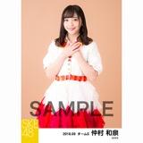 SKE48 2018年9月度 個別生写真5枚セット 仲村和泉