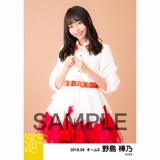SKE48 2018年9月度 個別生写真5枚セット 野島樺乃