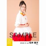 SKE48 2018年9月度 個別生写真5枚セット 松本慈子