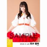 SKE48 2018年9月度 個別生写真5枚セット 荒井優希