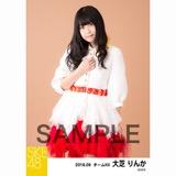 SKE48 2018年9月度 個別生写真5枚セット 大芝りんか