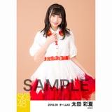 SKE48 2018年9月度 個別生写真5枚セット 太田彩夏