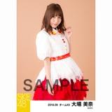 SKE48 2018年9月度 個別生写真5枚セット 大場美奈