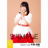 SKE48 2018年9月度 個別生写真5枚セット 片岡成美