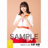 SKE48 2018年9月度 個別生写真5枚セット 北野瑠華