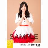 SKE48 2018年9月度 個別生写真5枚セット 白井琴望