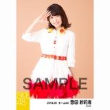 SKE48 2018年9月度 個別生写真5枚セット 惣田紗莉渚