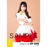 SKE48 2018年9月度 個別生写真5枚セット 高木由麻奈