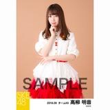 SKE48 2018年9月度 個別生写真5枚セット 高柳明音