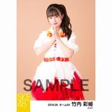 SKE48 2018年9月度 個別生写真5枚セット 竹内彩姫