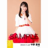 SKE48 2018年9月度 個別生写真5枚セット 中野愛理