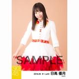 SKE48 2018年9月度 個別生写真5枚セット 日高優月