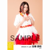 SKE48 2018年9月度 個別生写真5枚セット 古畑奈和