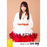 SKE48 2018年9月度 個別生写真5枚セット 松村香織